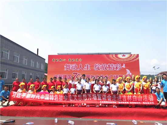 分中心活动 图片新闻    为探索吉林省长白朝鲜族自治县金华乡近年来